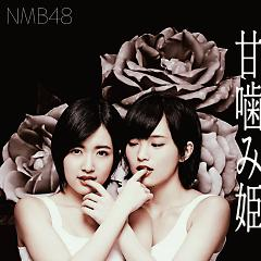 """Amagami Hime - NMB48 - <a title=""""NMB48"""" href=""""http://mp3.zing.vn/nghe-si/NMB48"""">NMB48</a>"""