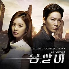 """Yong Pal OST (CD1) - Various Artists - <a title=""""Various Artists"""" href=""""http://mp3.zing.vn/nghe-si/Various-Artists"""">Various Artists</a>"""