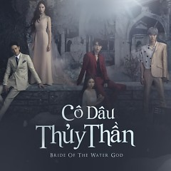 Cô Dâu Thủy Thần (Bride Of The Water God) - Various Artists