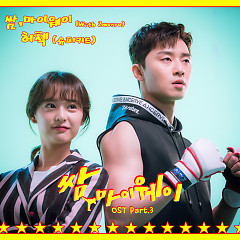 Fight For My Way OST Part.3 - HerCheck