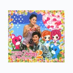 Singing In The Twins Wonderland Vol.2 (Disc 1) - Twins