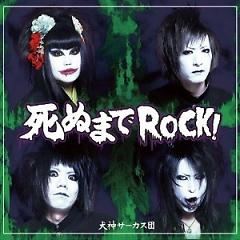 死ぬまでROCK! (Shinu made ROCK!) - Inugami Circus-dan