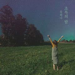 Green Night (Single) - You Hana