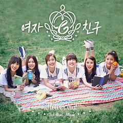 Flower Bud - G-Friend