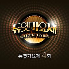 DUET SONG FESTIVAL EP.4 - Various Artists