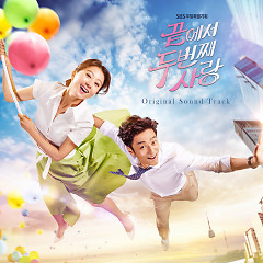 Second To Last Love OST (CD1) - Various Artists