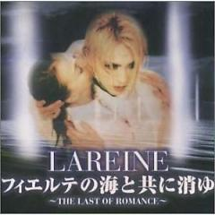 The Last of Romance (CD2) - Lareine