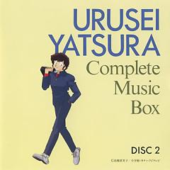 Urusei Yatsura - Complete Music Box (CD4) - Shinsuke Kazado