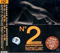 Supreme Stereo Sound Collection No.2 - Maestoso Classic - Various Artists