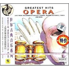 Greatest Hits Opera CD 1 - Various Artists