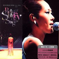 关于我演唱会2006 (Disc 1) / Being Shirley On Stage 2006 - Quan Thục Di