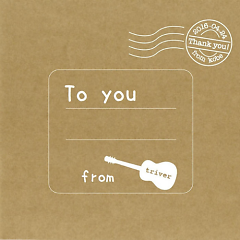 To you - triver