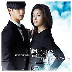 You Who Came From The Stars OST Part.3 - Younha