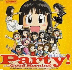 Party! - Momoi Haruko
