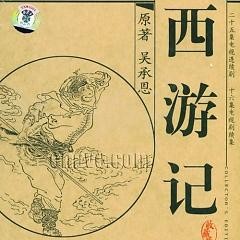 西游记86版 电视剧录制版/ Tây Du Ký (Bản 86) (TV Recording Version) (CD4) - Various Artists