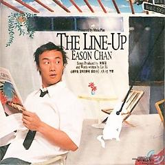 The Line-Up - Trần Dịch Tấn