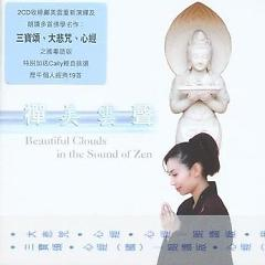 禅美云声/ Beautiful Clouds In The Sound Of Zen (CD1) - Quảng Mỹ Vân