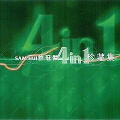 4in1珍藏集/ Sam Hui 4 In 1 Collection (CD6) - Hứa Quán Kiệt