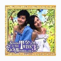 Singing In The Twins Wonderland Vol.3 (CD1) - Twins
