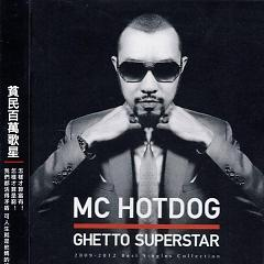GHETTO SUPERSTAR - MC HotDog