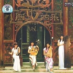 胭花四乐II/ Rouge Hot Vol.II - Various Artists