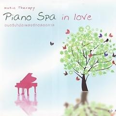 Piano Spa In Love - Mr-Tuk Bo-Tree