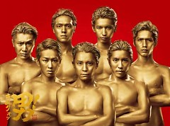 King of Otoko! - Kanjani Eight