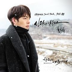 Uncontrollably Fond OST Part.10 - Hwanhee