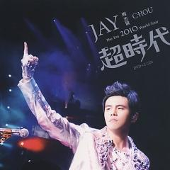 超时代演唱会/ Jay Chou The Era World Tour Live (CD2) - Châu Kiệt Luân