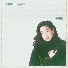 华纳最出色系列/ Best Collection (CD5) - Lâm Ức Liên