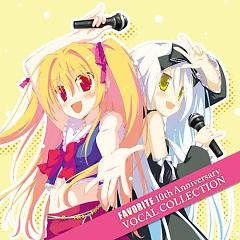 FAVORITE 10th Anniversary VOCAL COLLECTION CD2 - Various Artists