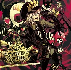 Counteraction -V-Rock covered Visual Anime songs Compilation- - Various Artists