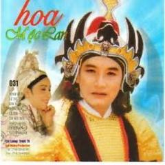 Hoa Mộc Lan - Various Artists