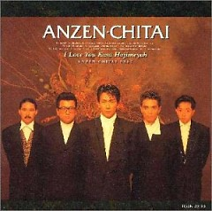 The very best of 安全地帯 (The Very Best of Anzen Chitai) (CD2)) - Azen Chitai - Anzen Chitai