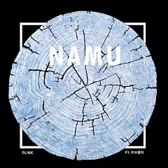Namu (Single) - Plink