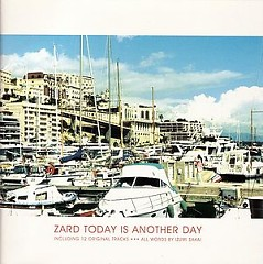 Today Is Another Day  - ZARD