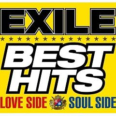 EXILE Best Hits -Love Side / Soul Side- (CD2) - EXILE