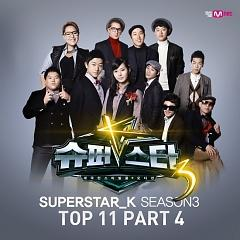 A Gift For You (Superstar K3 Top11) - Various Artists