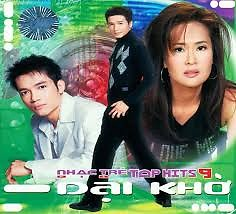 Dại Khờ (Top hits 9) - Various Artists