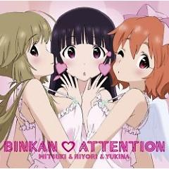 BINKAN♡ATTENTION - Various Artists