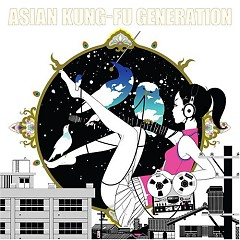 Sol fa - Asian Kung Fu Generation
