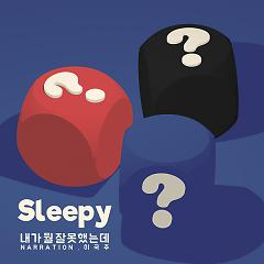 So What - SLEEPY