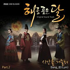 The Moon Embracing The Sun OST Part 2 - Lyn