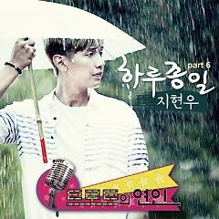 Trot Lover OST Part.5 - Ji Hyun Woo