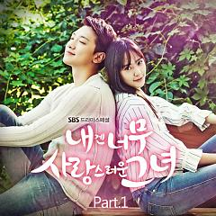My Lovely Girl OST Part.1 - Loco ft. Mamamoo
