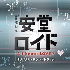 Ando Lloyd - A.I. Knows Love Original Soundtrack - Yugo Kanno