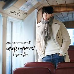 """Uncontrollably Fond OST Part.8 - Tei - <a title=""""Tei"""" href=""""http://mp3.zing.vn/nghe-si/Tei"""">Tei</a>"""