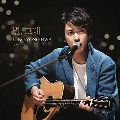 Star, You - Jung Yong Hwa