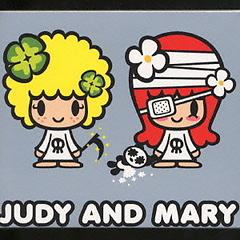 The Great Escape ~ Complete Best ~ (CD3) - Judy and Mary