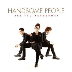 Are you handsome? - Handsome People